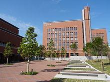 大和大学のサイトへ